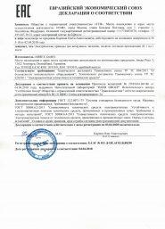 deklaraciya-privody